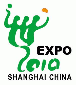 Expo Shanghai China