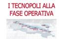 Il Tecnopolo di Bologna