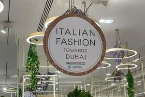 """La moda """"made in Emilia-Romagna"""" in mostra a Dubai"""